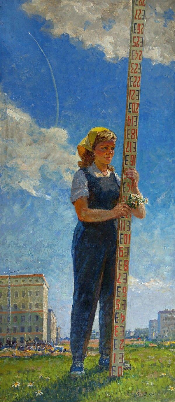 Титов Я.В. — Новый квартал. : 1967 г.