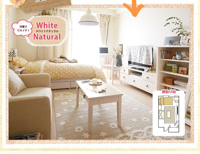 Japanese style white interior