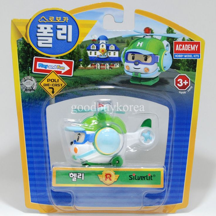 29 best images about robocar poli on pinterest tow truck cars and 41 - Robocar poli heli ...