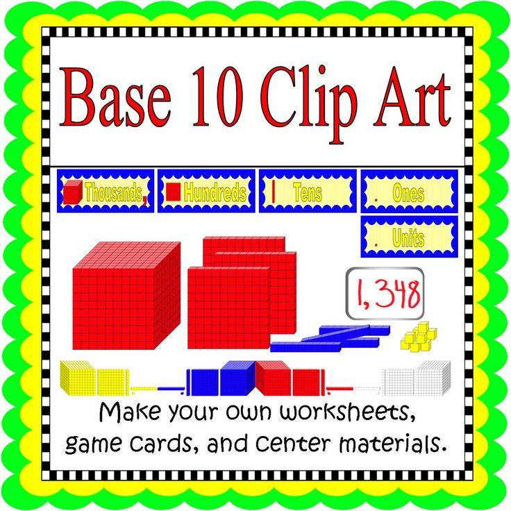 School Clip Art Math Game – Clipart Download