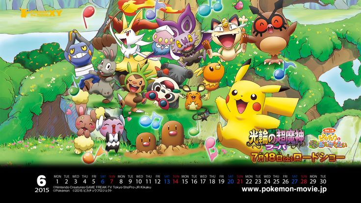 pokemon movie 18 pikachu short wallpaper june 2015