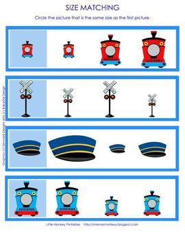Free Train Preschool Pack
