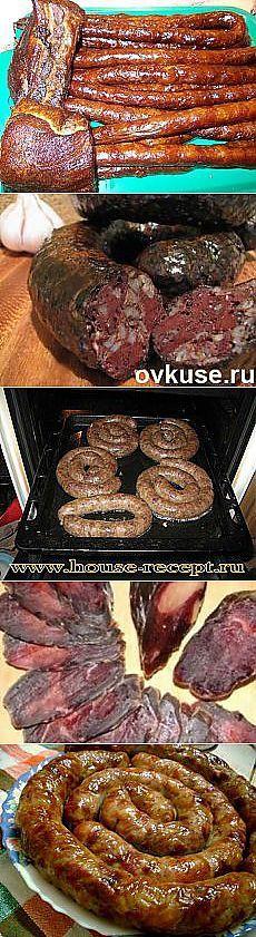 Поиск на Постиле: домашняя колбаса