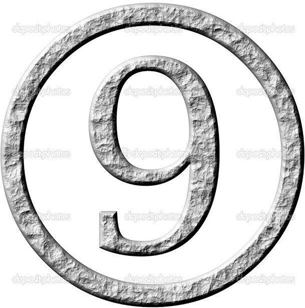 Η μυστική σημασία του αριθμού εννέα