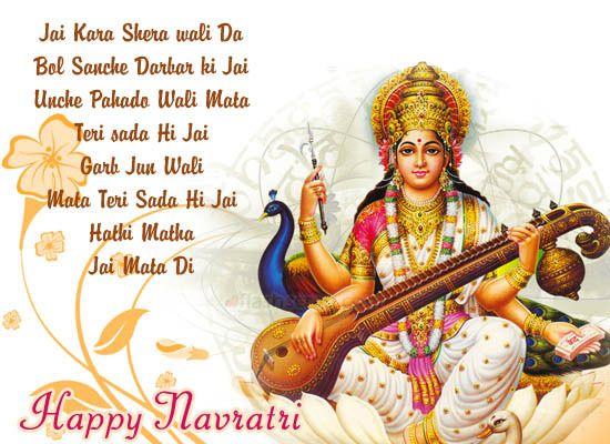 Happy Chaitra Navratri to ALL.....