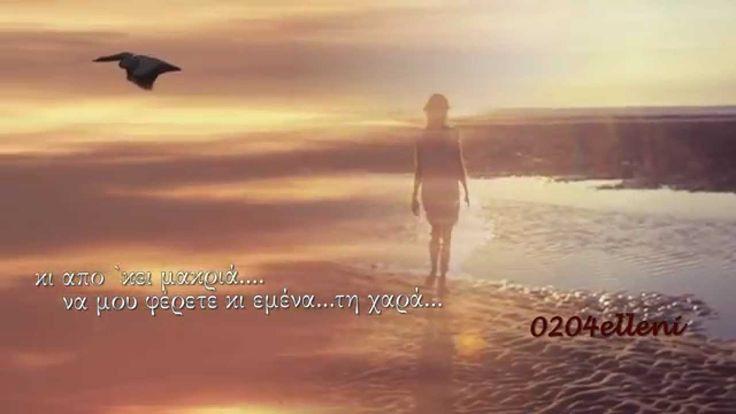 Θάλασσα πλατιά Δ. Γαλάνη ✽¸¸.•*`*•♥