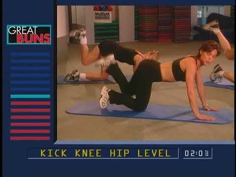 Great Buns Workout 11 minutes