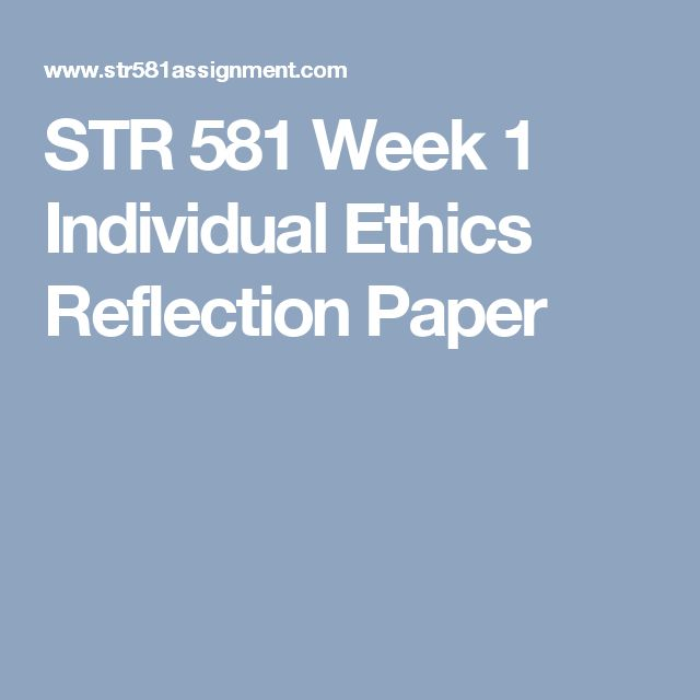 str 581 implementation plan Str 581 strategic planning & implementation /complete class click link below to purchase complete class: str 581 week 1 individual assignment: ethics reflection paperresources: ethics awareness inventory and ethical choices.