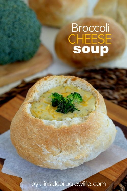 Broccoli Cheese Soup - a creamy soup loaded with bits of broccoli and carrots in a cheese broth  www.insidebrucrewlife.com