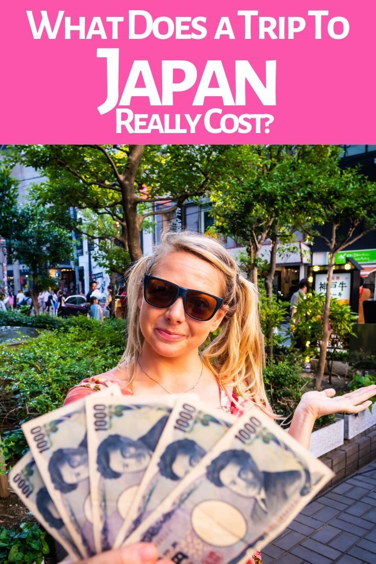How Much Does A Trip To Japan Really Cost We Break It Down Japan Travel Japan Minimalist Architecture