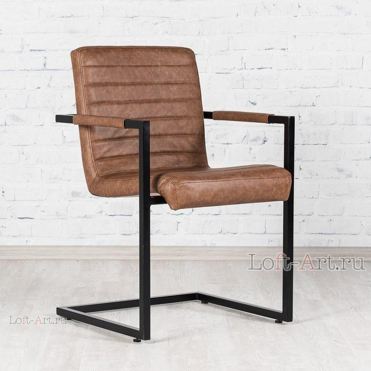 Кожанное кресло IRON - Кожаные кресла - Кресла - Диваны и Кресла В стиле Лофт купить
