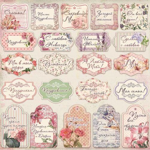 Бумага для скрапбукинга 'Романс' пожелания 30,5х30,5см 'Craft Premier' (CP08395)