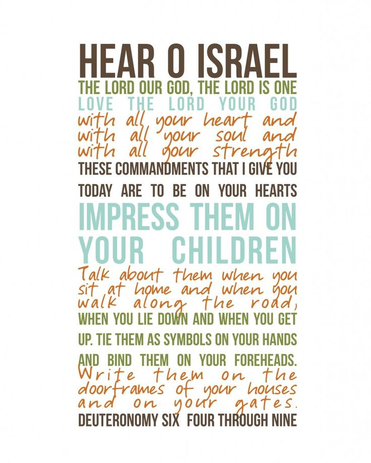 FREE printable of Deuteronomy 6:4-9 from @Jessi Connolly and impressyourkids.com