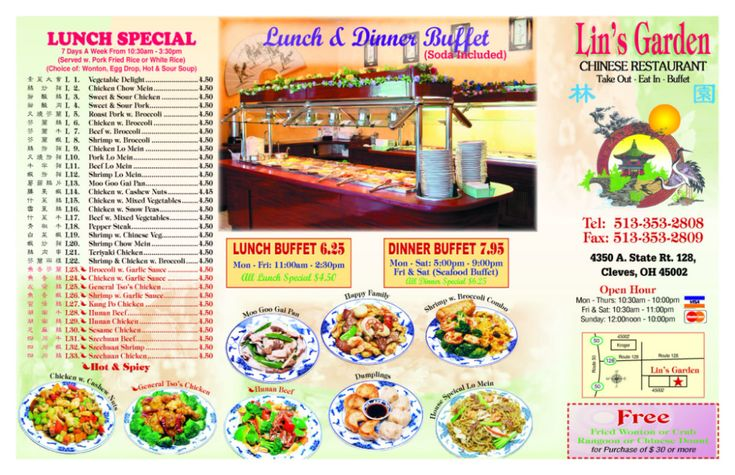 Lin S Garden Inn Cleves Cincinnati In 2020 Lunch Specials Chinese Restaurant Buffet