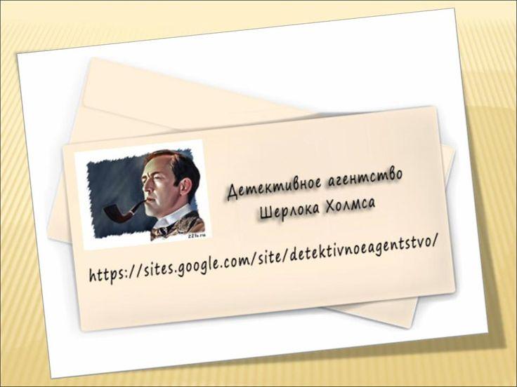 Веб-квест кодирование информации