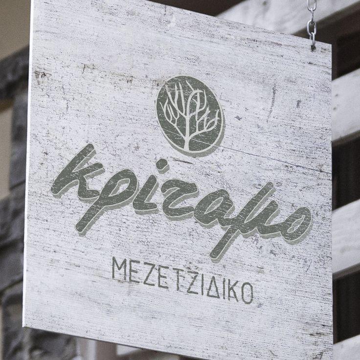 Kritamo Restaurant Branding - Logo - Sign by semedesignlab