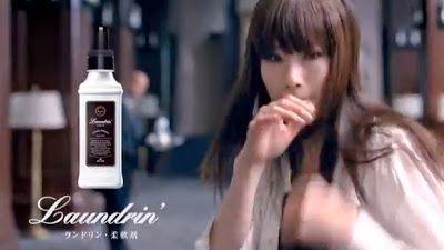 ランドリン CM、ブラ姿の女性は 美女ボクサー の 高野人母美 - 日刊CMアイドル画像ニュース