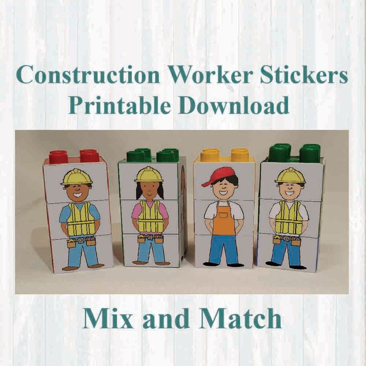 Construction Worker Stickers, Fridge magnets, Building blocks. Fits on Lego, Instant digital download Printable by MoonGloCreations on Etsy