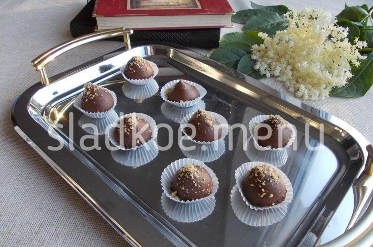 шоколадные трюфели с ликёром baileys