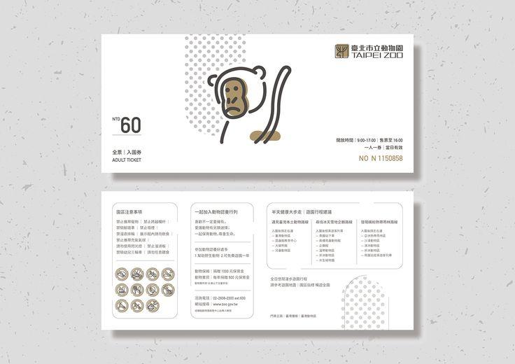 https://www.behance.net/gallery/34027698/-Taipei-Zoo-Project