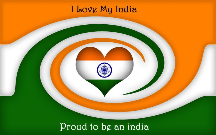 Flags of Countries – Three colors as Flags of India Symbol – I love my India