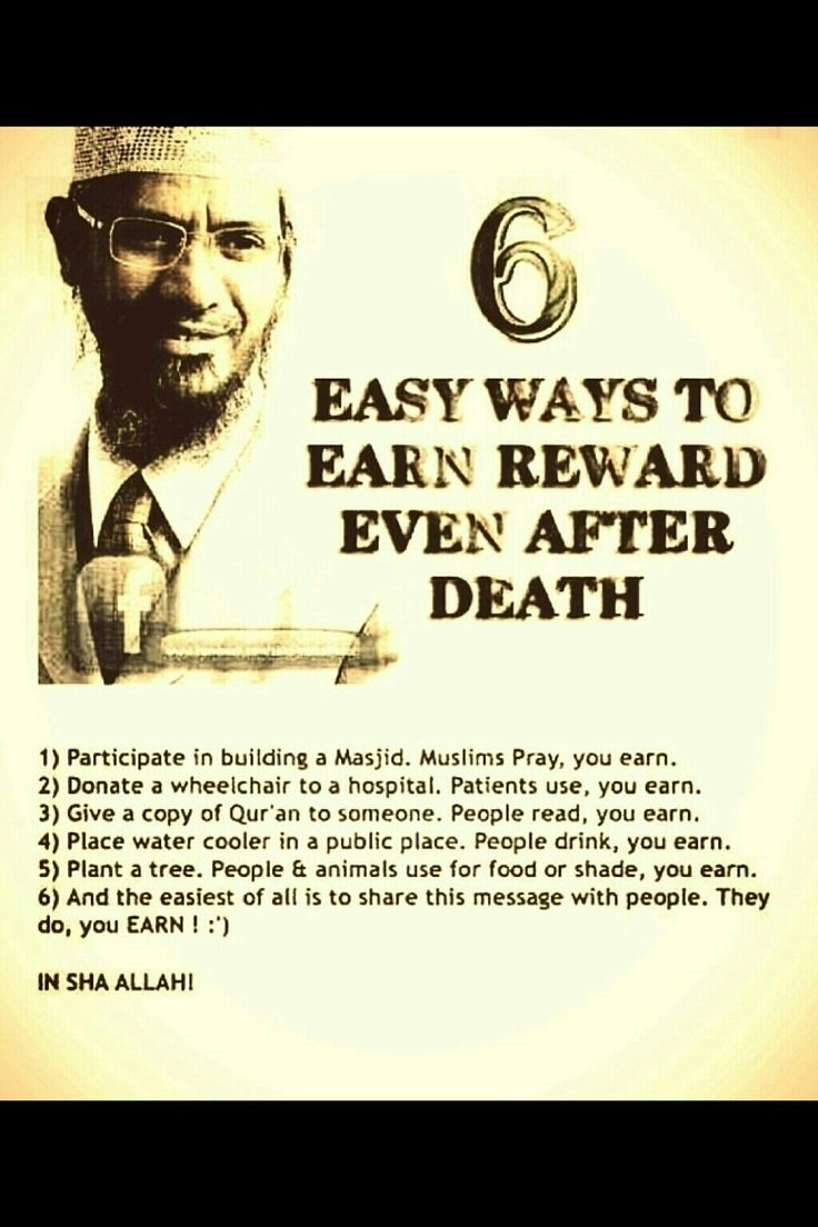You earn!