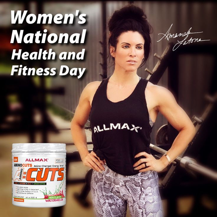 The journey of fitness begins with the start of one day, that one day that can change your health and life - forever.  Let us all come together to celebrate #NationalWomensHealthandFitnessDay!  Our #TeamALLMAX athlete @amandalatona stands tall & proud of her fitness accomplishments and ongoing goals to come, the journey never ends!  #ALLMAX #Fitness #health #bodybuilding #wcw #healthandfitness #ACUTS #aminos #BCAAs