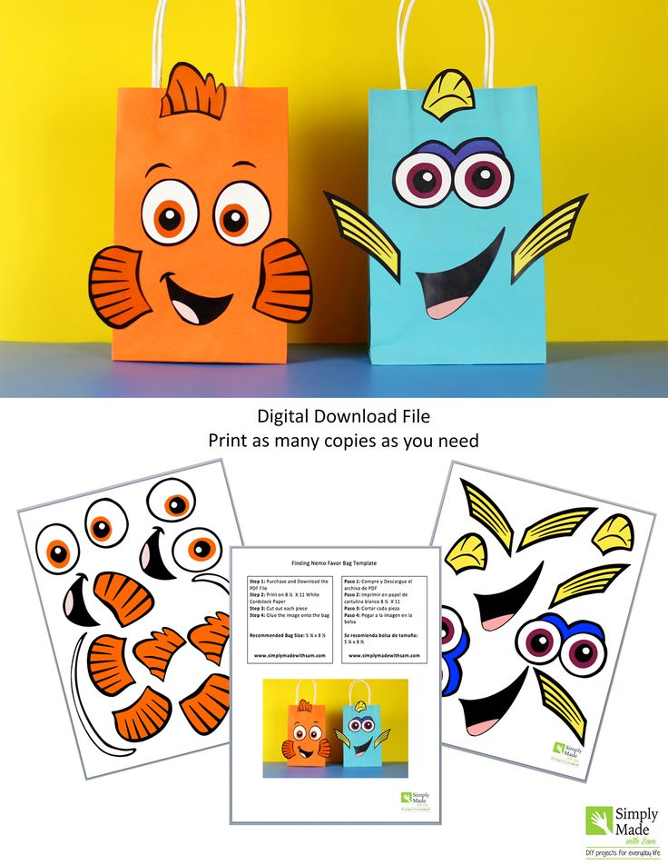 DIY Finding Dory and Finding Nemo Party Favor Bags. Simply Download, Print, Cut and Paste. Print as many copies as you need.