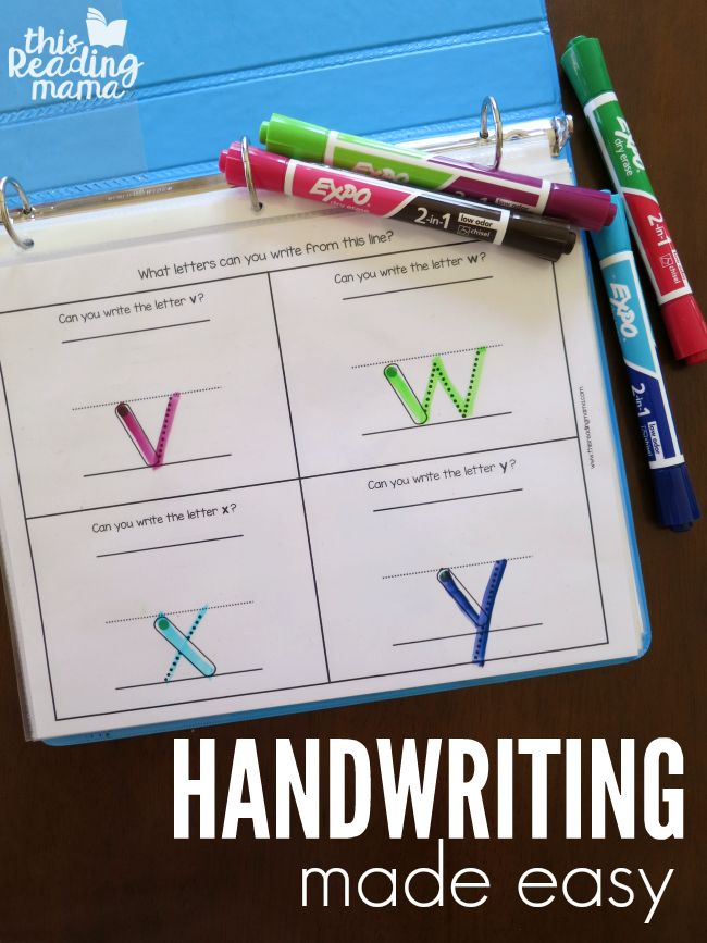 Improve Handwriting and Made it Easier with this Trick - This Reading Mama