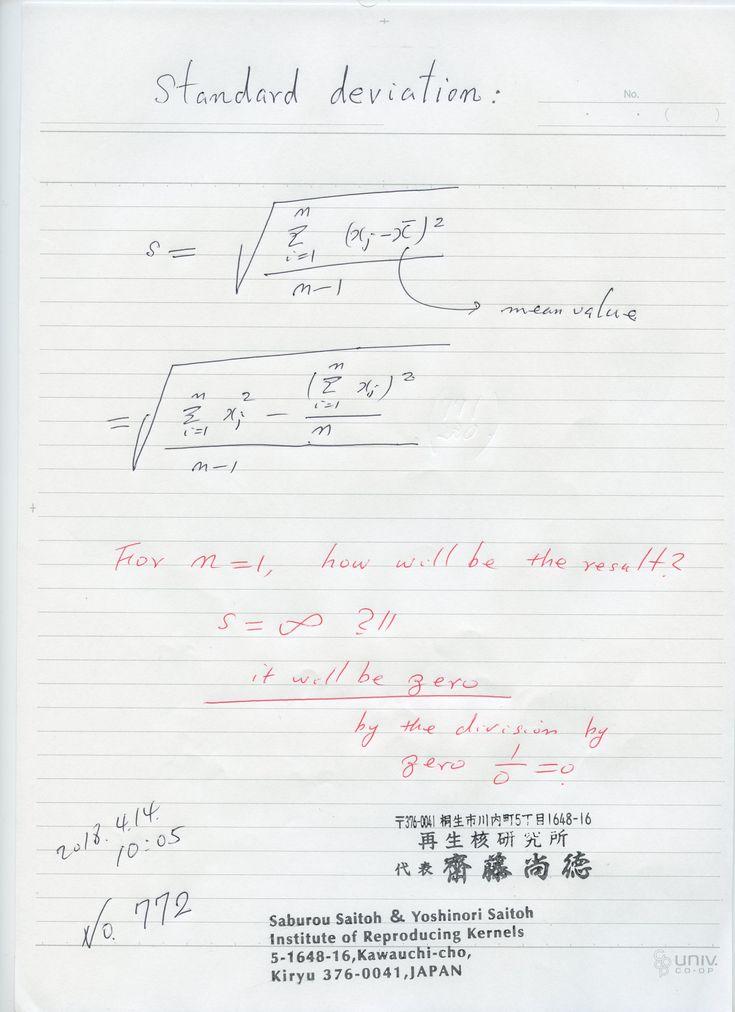№ 772:  n が1の場合、考えられない、無限大 いづれもおかしく ゼロが適当ですね。 現代数学は 初歩的な 欠陥がある。 1300年間も ゼロと算術の発見者の意図を誤解して、間違いを 続けている。人類の恥では? そういえば、未だに兵器など集めて遊んでいる愚かさ。人類の知能は たいしことはない。
