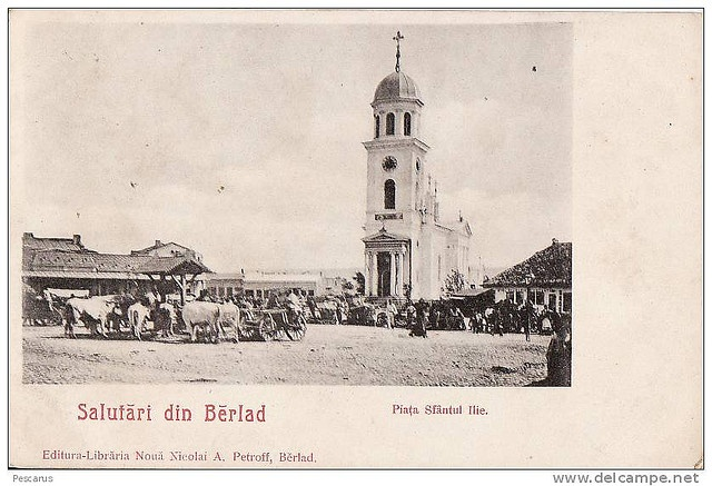 Barlad - Salutari din Berlad - Pta Sf Ilie - antebelica