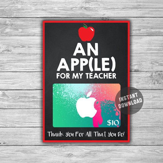 An Apple a day keeps the grades okay with our lovely instant download gift card holder!  Teacher gift, thank you, appreciation, Daycare, Coach