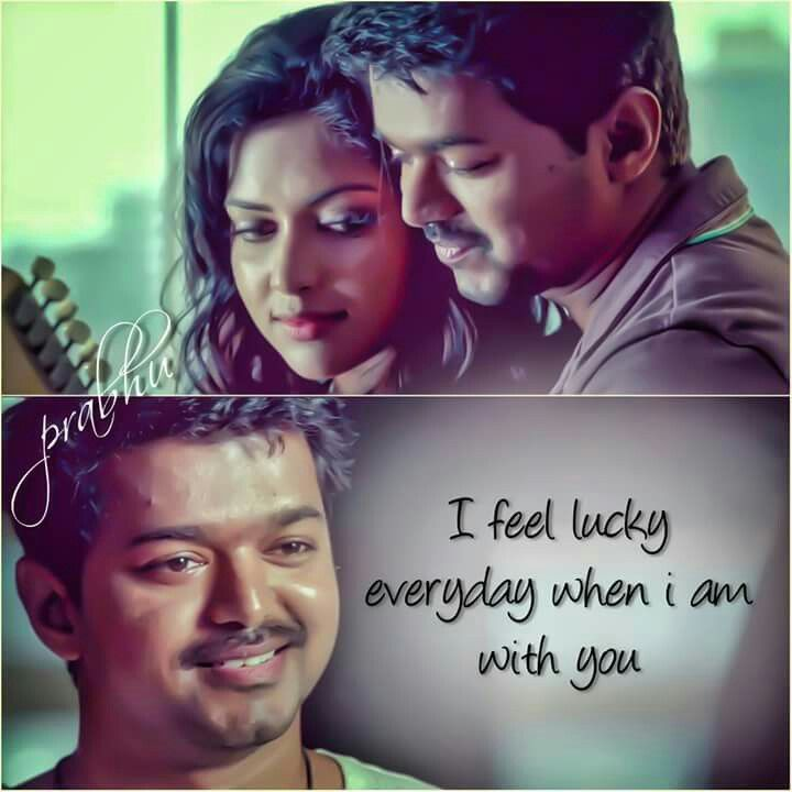 Love Quotes Vijay