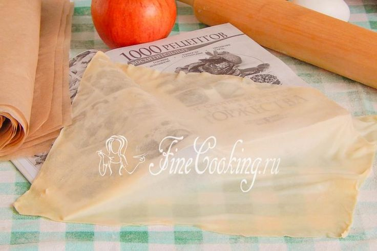 Тесто фило в домашних условиях http://finecooking.ru/recipe/testo-filo-v-domashnih-uslovijah