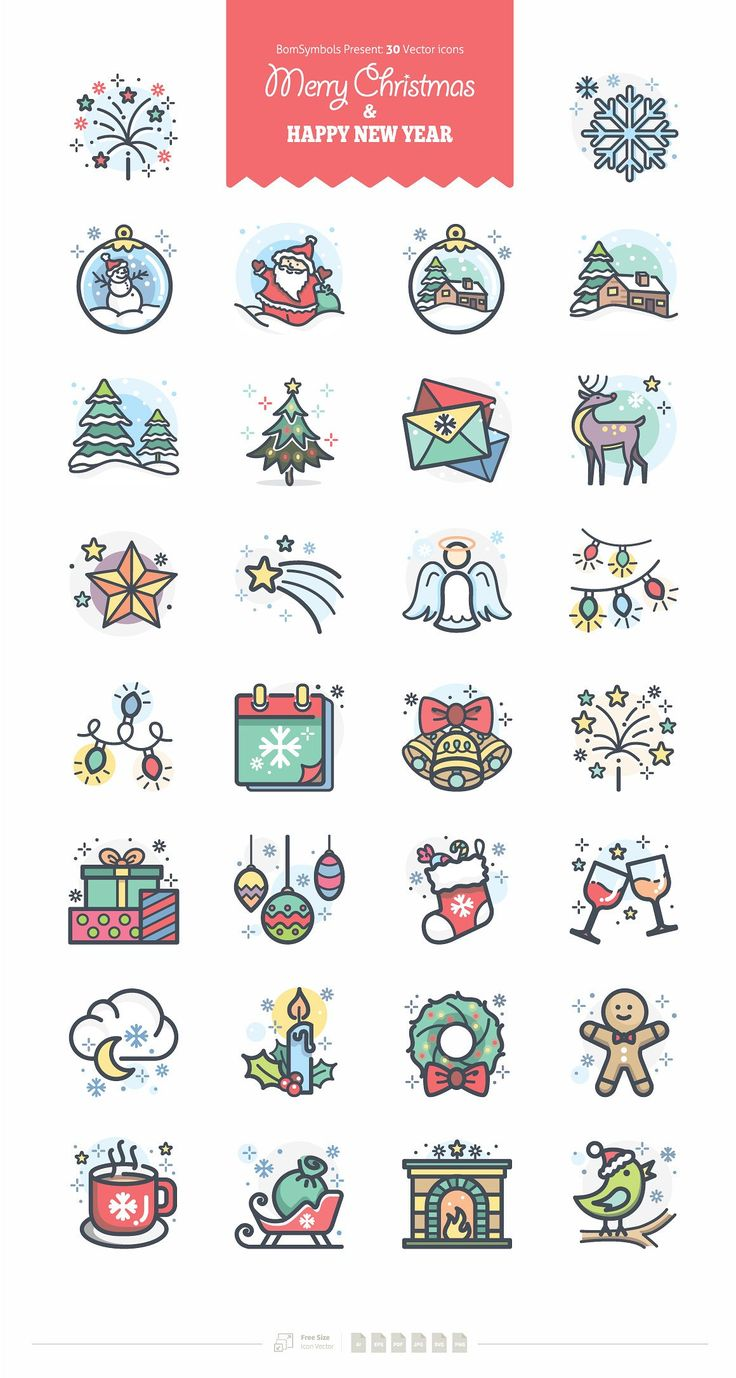 Christmas Decoration by BomSymbols on @creativemarket