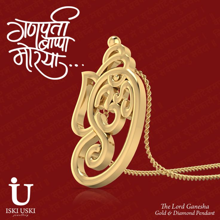 Exclusive offers for this Ganesh Chaturthi- Shop at IskiUski.com and get flat 10% off on all gold, diamond and gemstone jewellery.!!   #HappyGaneshChaturthi #GaneshPendant #Pendant #IskiUski