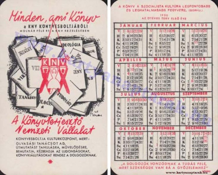 1950 - 1950_0006 - Régi magyar kártyanaptárak