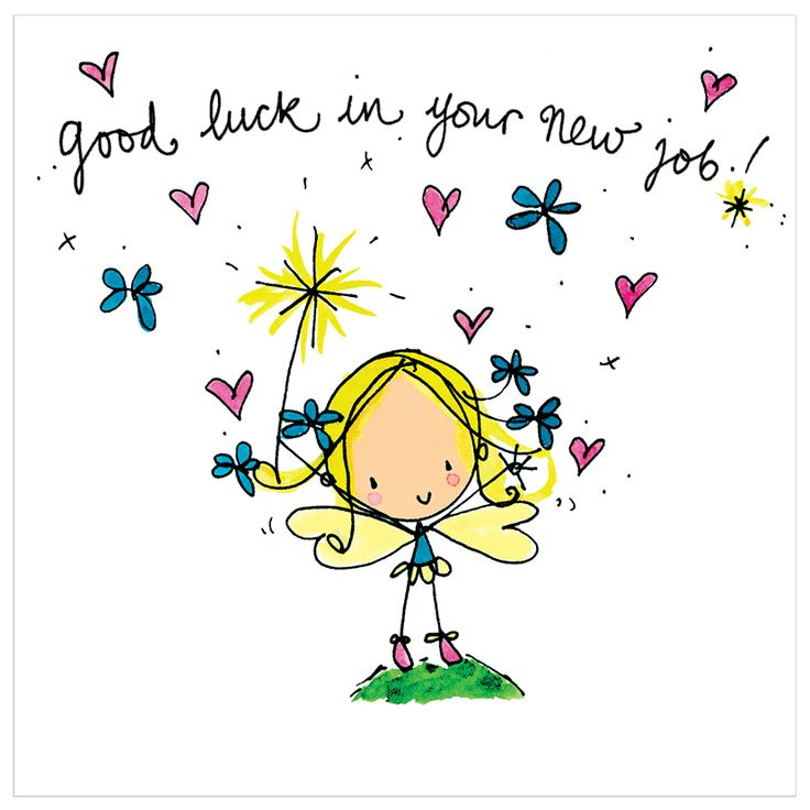 Good luck in your new job! – Juicy Lucy Designs