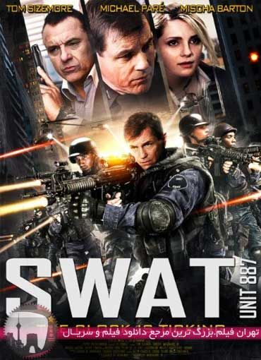 Download film action terbaru indonesia