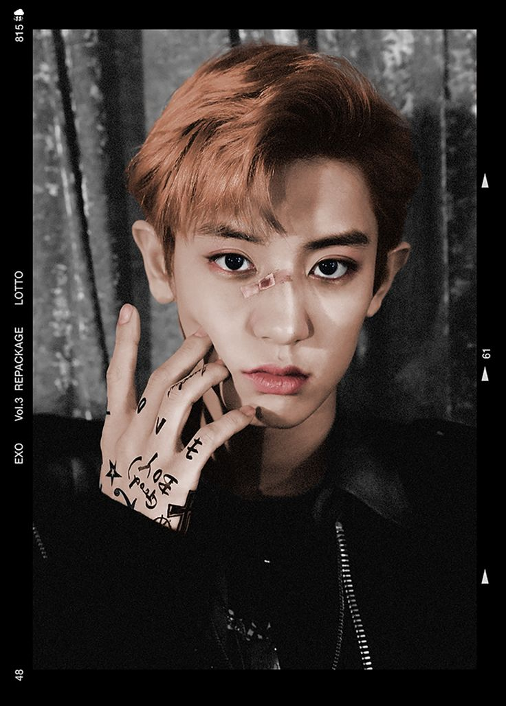 160815 EDIT #Chanyeol #EXO - EXO Vol.3 Repackage #Lotto