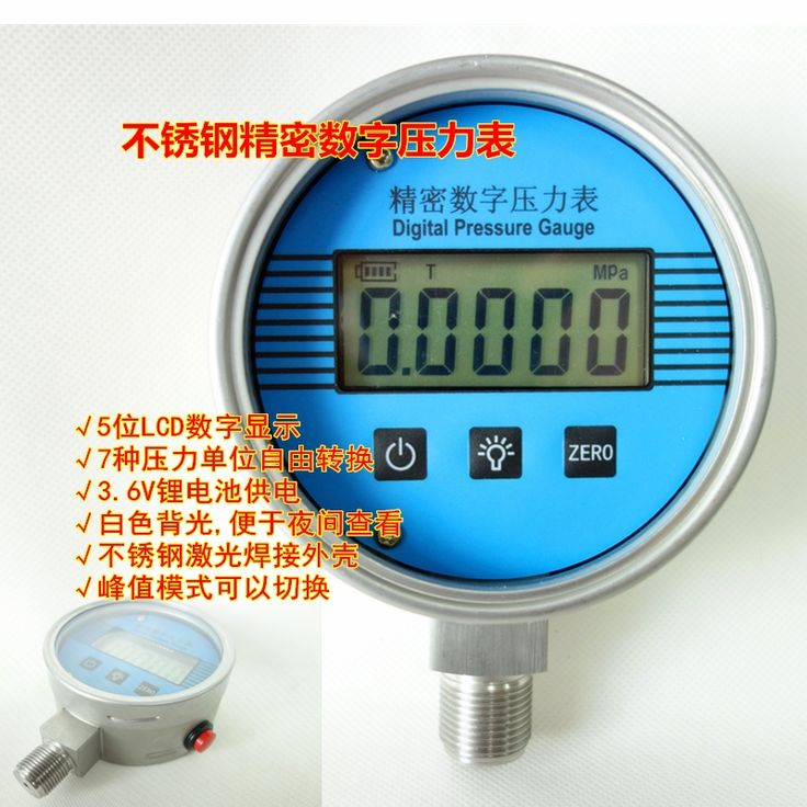 91.50$  Watch here - http://ali9vn.worldwells.pw/go.php?t=32732175193 - 20Kpa significant number of precision pressure gauge 3.6V  YB-100 5-digit LCD stainless steel precision digital pressure gauge 91.50$