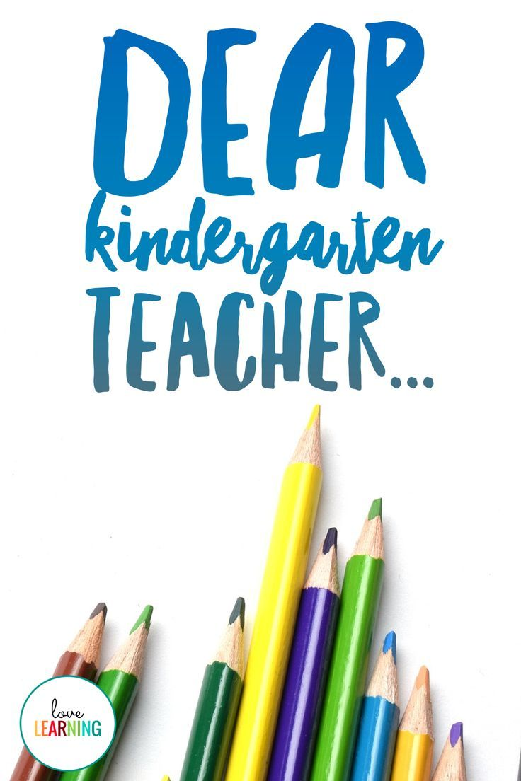 This blog post is dedicated to all of the kindergarten teachers in this world. You are my heroes.