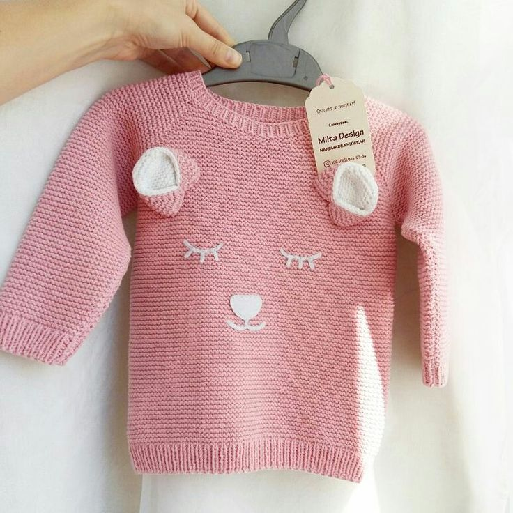 Детский реглан спицами на девочку baby knit sweater джемпер