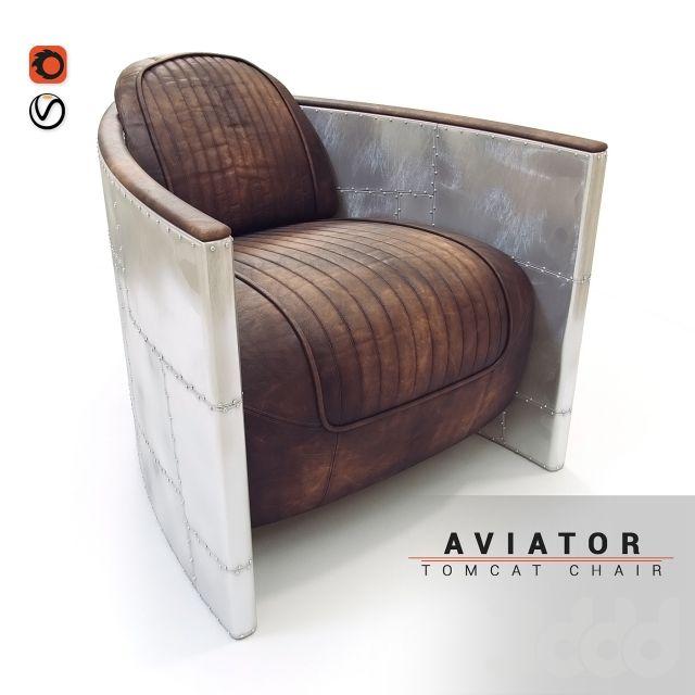 Кресло Aviator Tomcat chair