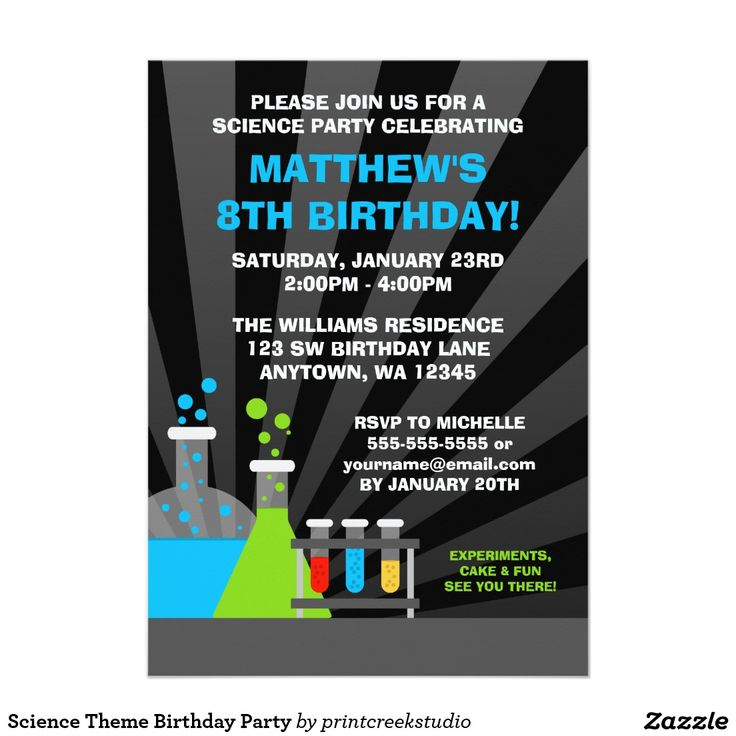 146 best BOYS\' BIRTHDAY PARTY Invitations images on Pinterest ...