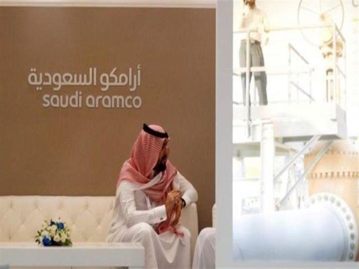 الرياض تداول دولي