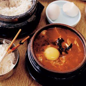 SOON DOBU.   Pork Belly Soft-Tofu Hot Pot Recipe - Saveur.com