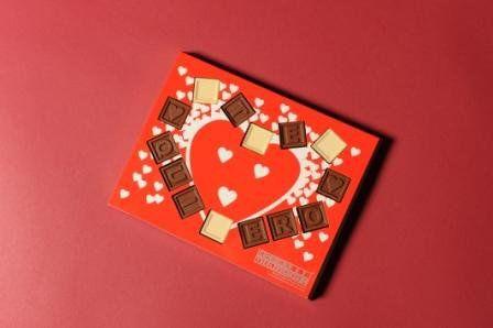 ¡Hacer una sorpresa a su amor y le ofrecemos un pequeño regalo!