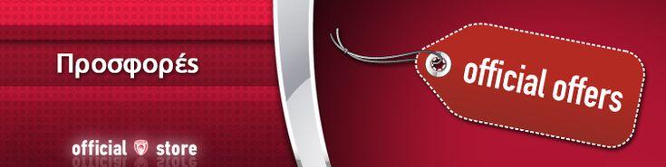 Οι εκπτώσεις του Φθινοπώρου ξεκίνησαν στο Officialstore.olympiacosbc.gr http://officialstore.olympiacosbc.gr/index.php?dispatch=categories.view&category_id=200