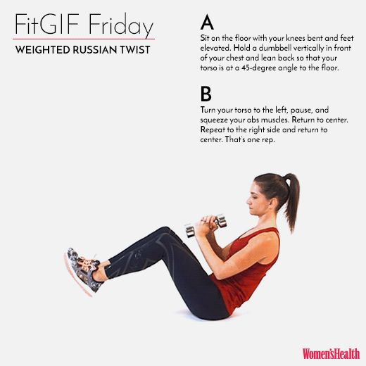 This Move Will Set Your Obliques On Fire  http://www.womenshealthmag.com/fitness/fitgif-friday-weighted-russian-twist?utm_source=t.co